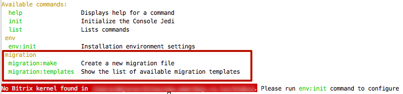 migration-file-commands